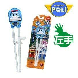 韓國【Edison】 POLI 波力 救援小英雄學習筷 (左手) - 限時優惠好康折扣
