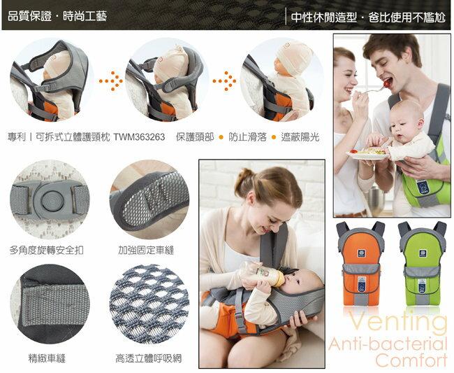 Simba小獅王辛巴 - 7合1高透行動沙發揹巾 2