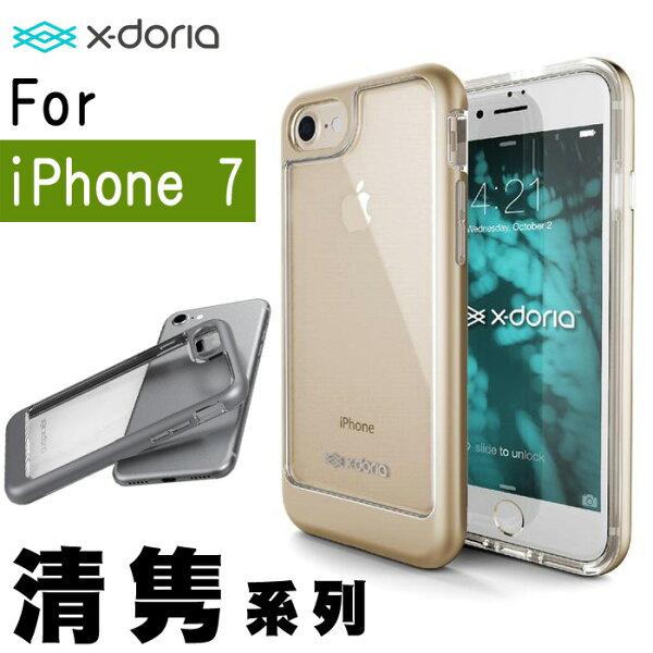 X-Doria Defense EverVue 清隽系列 4.7吋 IPhone 7/i7 防摔減震 雙料保護殼 TPU+PC 手機套/手機殼/保護套/保護殼/土豪金