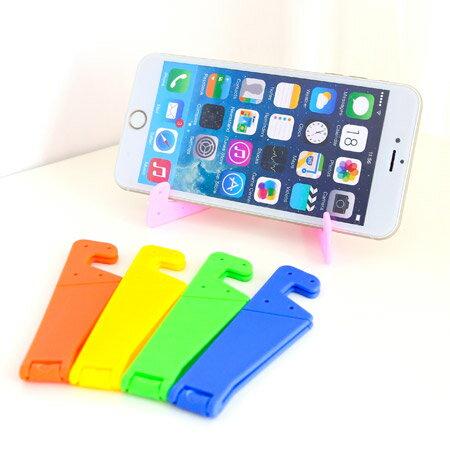 繽紛V型手機支架 懶人支架 摺疊 創意 手機架 手機座 平板支架【N202116】