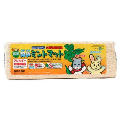 ★優逗★日本Marukan 爽快消臭地毯-薄荷清香味 1條 MR-752