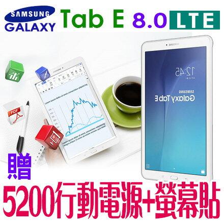 SAMSUNG GALAXY Tab E 8.0 LTE 贈5200行動電源+螢幕貼 三星平板電腦 T3777 0利率+免運費