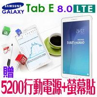 Samsung 三星到SAMSUNG GALAXY Tab E 8.0 LTE 贈5200行動電源+螢幕貼 三星平板電腦 T3777 免運費