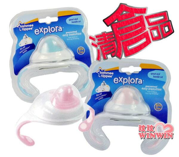 清倉品,下殺 ↘ 3折 ~ 湯美天地 TT-446023 成長訓練雙耳杯配件(軟嘴及握把)