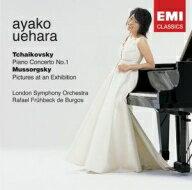 【小閔的古典音樂世界】EMI 上原彩子(Ayako Uehara)/柴可夫斯基:鋼琴協奏曲第1號、穆索斯基:展覽會之畫[Tchaikovsky:Piano Concerto No.1、Mussorgsky: Pictures at an Exhibition]【1CD】