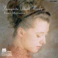 【小閔的古典音樂世界】DENON 梅優葉娃(Irina Mejoueva)/天使之夢:珠玉的鋼琴小品集[Favorite Short Works]【1CD】