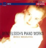 【小閔的古典音樂世界】DENON 梅優葉娃(Irina Mejoueva)/孟德爾頌:鋼琴作品集[Mendelssohn: Piano Works]【1CD】