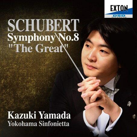 """【小閔的古典音樂世界】EXTON 山田和樹(Kazuki Yamada)/舒伯特:交響曲第9號「偉大」[Schubert: Symphony No.9 """"The Great""""]【1CD】"""