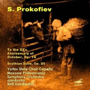 "MELODIYA 孔德拉辛(Kirill Kondrashi)/普羅高菲夫:西西亞組曲[Prokofiev:""To the Twentieth Anniversary of October "", ""Scythian Suite""]【1CD】"