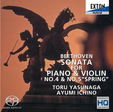 "【小閔的古典音樂世界】EXTON 安永徹(Toru Yasunaga)/貝多芬:小提琴奏鳴曲第4號、第5號「春」[Beethoven: The Violin Sonatas No.4 & No.5 ""Spring""]【1SACD】"