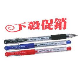 【下殺促銷】三菱 UM-151 超細中性筆 0.38 / 支