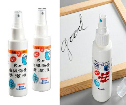雙鶖牌 FLYING CLE-1565 日本吳竹強力白板清潔劑 / 瓶