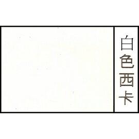 200P 白色 A3西卡紙-100張 / 包