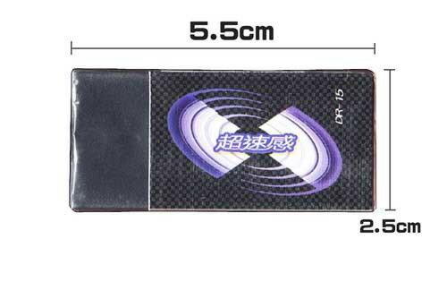 龍和 DR-15 超速感塑膠擦 / 個