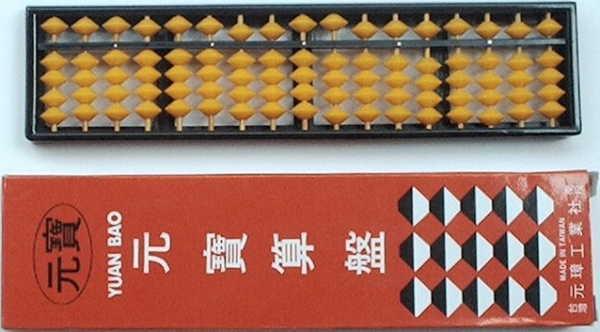 元寶 7017 算盤 / 個