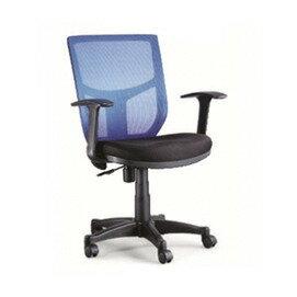 潔保 LV~508 OA辦公網椅  張 ~  好康折扣