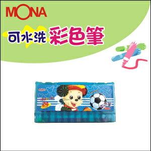 萬事捷 4461-24 24色可水洗彩色筆(外盒顏色隨機出貨) / 盒