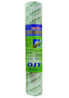 【萬事捷】1374 MBS A3 冷裱護貝膜 312mm*10M/捲