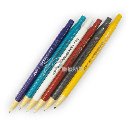 巨倫 A-1476 電腦自動答卷2B鉛筆 2.0 / 支