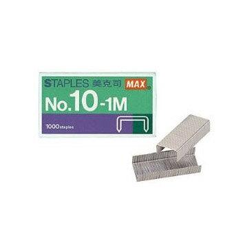 【破盤價】美克司 MAX NO.10 號釘書針 / 盒