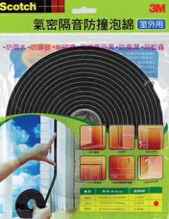 3M   8801 隔音防撞泡棉系列 氣密隔音防撞泡綿(室外用) /毛刷型氣密隔音防撞毛刷1~3mm  / 包
