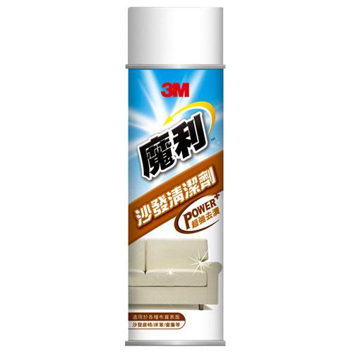 3M  PA1012   魔利布質沙發清潔劑-19oz / 罐