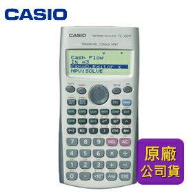 CASIO 卡西歐 FC-100V 財務型計算機 / 台
