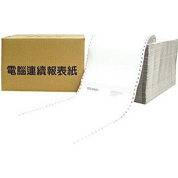 台灣製 連續電腦報表紙 (A4.80行.1P單張) /箱