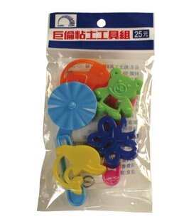 【巨倫】HS-31 黏土模具工具組