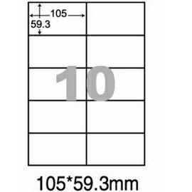 【華麗牌】 阿波羅WL-9210影印用自黏標籤紙(10格/1包A4~20張入)