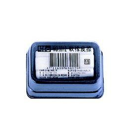 【徠福】 NO.3012 素描達人專家用軟橡皮
