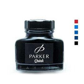 派克 PARKER 鋼筆墨水瓶裝 57ml / 瓶