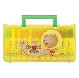 【奶油獅】 24色彩色筆 BLM-24/A  / 盒