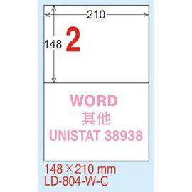 【龍德】 LD-804(直角-可再貼) 雷射、噴墨、影印三用電腦標籤 148x210mm 20大張/包