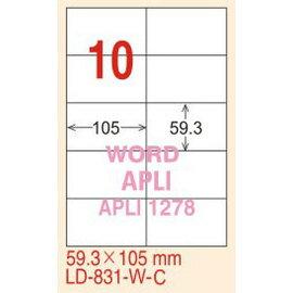 【龍德】 LD-831(直角-可再貼) 雷射、噴墨、影印三用電腦標籤 59.4x105mm 20大張/包