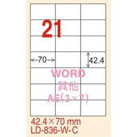 【龍德】 LD-836(直角-可再貼) 雷射、噴墨、影印三用電腦標籤 42.2x70mm 20大張/包