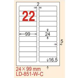 【龍德】LD-851(圓角-可再貼) 雷射、噴墨、影印三用電腦標籤 24x99mm 20大張/包