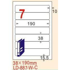 【龍德】LD-887(圓角-可再貼) 雷射、噴墨、影印三用電腦標籤 38x190mm 20大張/包