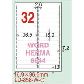 【龍德】LD-858(圓角) 雷射、影印專用標籤-黃銅板 16.9x96.5mm 20大張/包