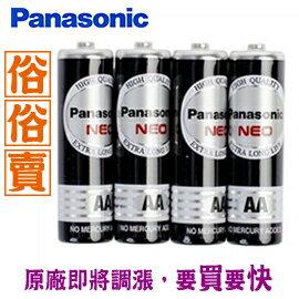 促銷價 國際牌3號電池黑色 4入 / 組