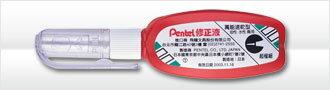 【Pentel飛龍】ZL103-WT 易壓迷你萬能速乾修正液