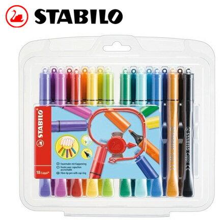 STABILO 德國天鵝 Cappi 人體工學 彩色筆^(168 18~1^) 18色