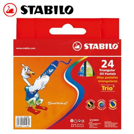 STABILO 德國天鵝 trio 系列3歲後兒童專用油性粉蠟筆組(2624) 24色 / 盒