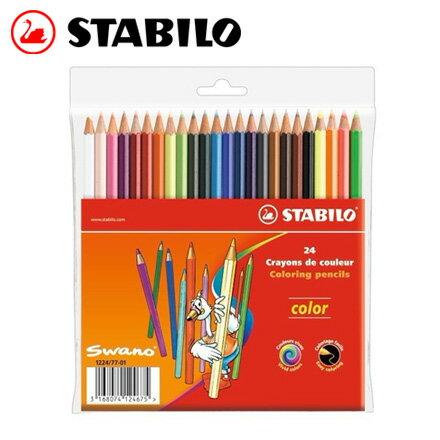 STABILO 德國天鵝 Color 系列六角形色鉛筆^(1224 77~01^) 24色