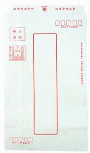 【日昇】100磅印底不透明 12K標準信封(約20張) /包