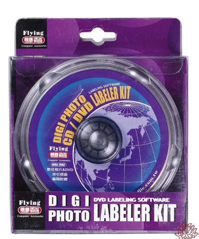 【雙鶖FLYING】DIGI-7067數位相片&DVD編輯軟體