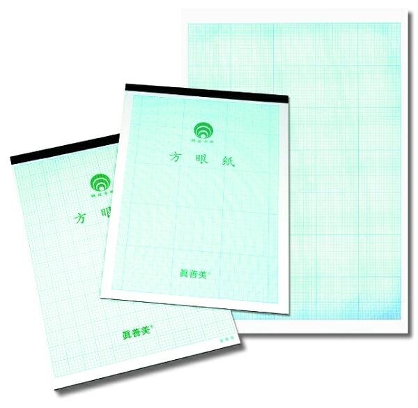 【博崴】文具紙品-2K方眼紙(1mm)D855/50張入