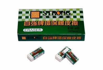 【自強文具】ER-40環保橡皮擦