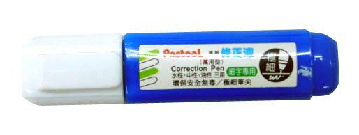 【Postool 】CP-100 極細 修正液 /支 (促銷)