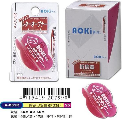 【橫濱yokohama】A-C01R陶瓷刀拆信器(透紅)6個/盒